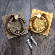 60*60mm antiguo bronce gabinete de latón Manilla de puerta china estilo gota manija armario anillo cajón manija