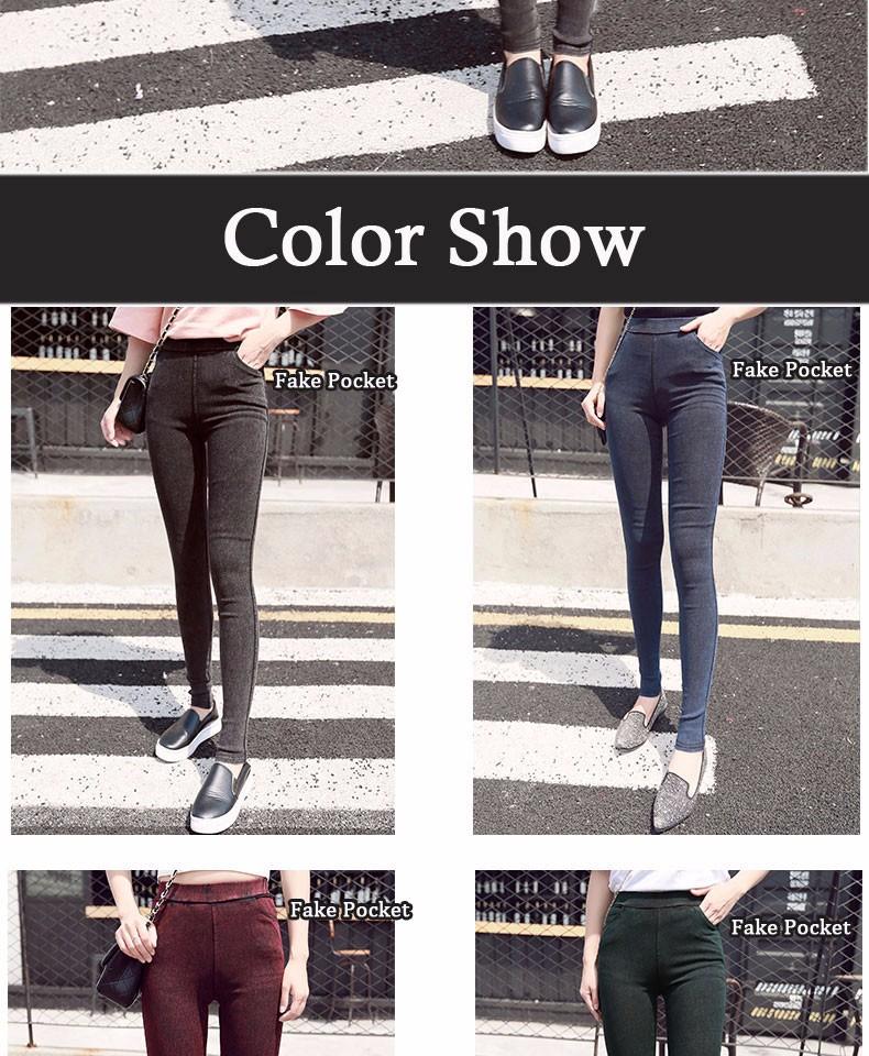 BIVIGAOS Fashion Women Casual Slim Stretch Denim Jeans Leggings Jeggings Pencil Pants Thin Skinny Leggings Jeans Womens Clothing 6
