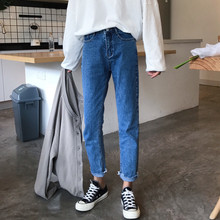 Spring Summer Denim Pants Women Casual High Waist Ankle-Length Female Straight Jeans