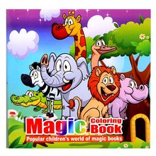 Wonderful Zoo cartoon puzzle…