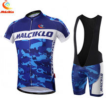Malciklo Blue Green Yellow 3 Color Camouflage Cycling Jersey 2018 Pro Team  Ropa Ciclismo Hombre Bike Wear Cycling Clothing Men 6550557da