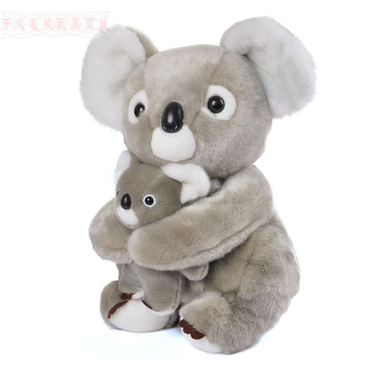 stuffed plush toy large 50cm koala bear plush toy soft doll throw pillow birthday gift b0477 large 90cm cartoon pink prone pig plush toy very soft doll throw pillow birthday gift b2097