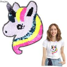 Prajna Unicorn Patches Reversible Change Color Sew On Magic Rainbow Stickers Sequined Kids T-shirts DIY Applique