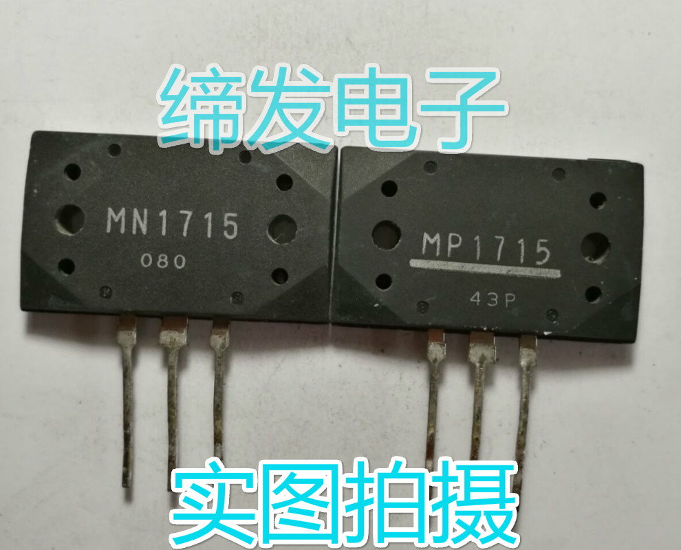 1Pair MP1715 MN1715 MT-200