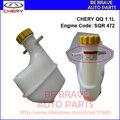 RESERVATÓRIO de EXPANSÃO DO LÍQUIDO DE ARREFECIMENTO de água 1.1L Chery QQ QQ3 1.1L CHERY MVM IQ 110 1.1L SQR472 motor água de resfriamento do tanque de expansão