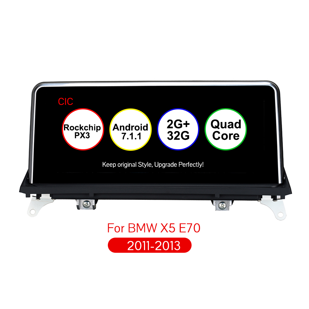 10.25 inch Android 7.1 Multimedia Car Audio Car Navigation Player 2 din android for BMW X5 E70 X6 E71 With CIC System 32G plug and play retrofit emulator for bmw cic retrofit adapter navigation emulator video in motion navi voice for x5 x6 e70 e71