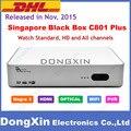 2015 Último Modelo de cable starhub tv box BlackBox C801 Más para Actualización de C801 HDC600 Singapur Soporte Nagra3 HD Reloj canales