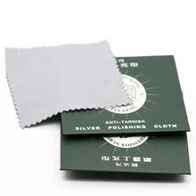 85x85cm ткань для полировки серебра оптом и в розницу Полировка