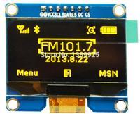 Wholesale 2pcs 1.54 inch 7PIN Yellow OLED Module SPD0301 Drive IC IIC / SPI Interface 128*64