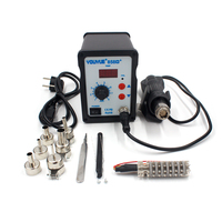 YOUYUE 858D Soldering Rework Station 220V 700W Electric Soldering Station Welding Hot Air Gun Digital BGA
