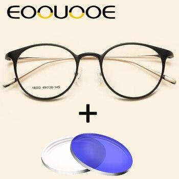e043e970ee EOOUOOE TR90 ronda Gafas de Marco de las mujeres de los hombres Gafas Mujer  Gafas óptica Gafas de sol de clase Gafas receta índice