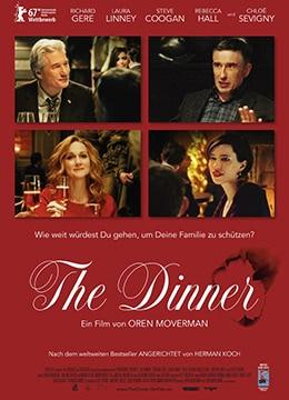 《命运晚餐》2017年美国剧情,悬疑,惊悚电影在线观看
