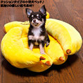 Autumn Winter Warm Banana Style Pet Bed Kennel Cotton Litter Dog Nest Pet Cushion Kennel Cat Bed Pet Nest Teddy Vip Sofa D0016