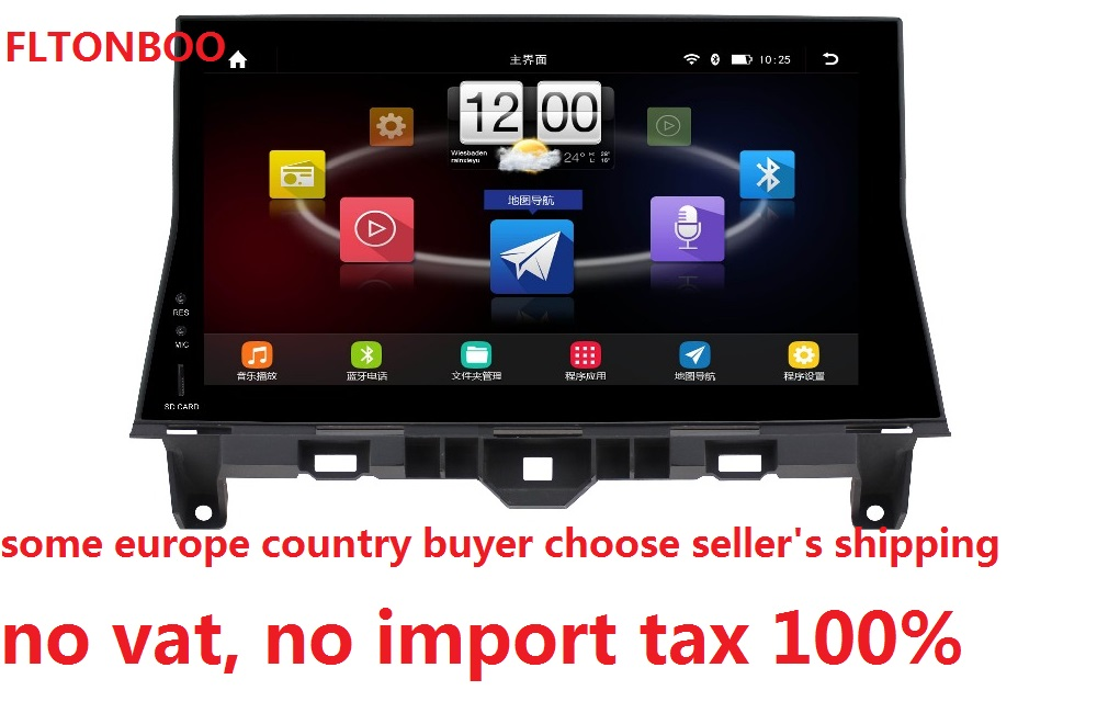 10 1 inch 1024 x 600 Android 4 4 for HONDA accord 2008 2012 car deckless