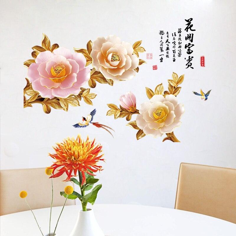 bunga mekar cina quote bedroom living room vinil ramah lingkungan
