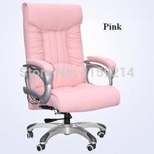 Cadeira de chefe do escritório deitado rotação cadeira do computador vinho preto cor marrom ect cadeira cochilo frete grátis