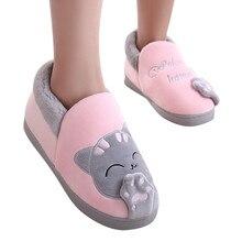 Xiniu/Новинка; женские тапочки; модные зимние домашние Короткие Плюшевые Тапочки с рисунком кота; нескользящая теплая Домашняя обувь для спальни
