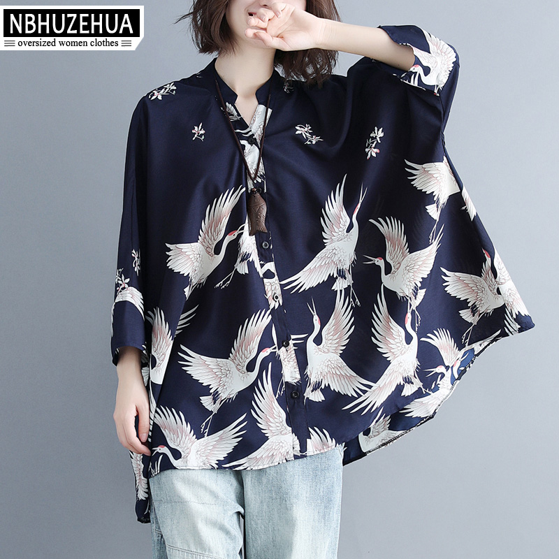 Buy nbhuzehua 4xl 5xl and get free shipping on AliExpress.com bd4aed0cff62