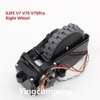 1pcs Original ILIFE V7 V7S V7SPro Right Wheel Robot Vacuum Cleaner Accessories
