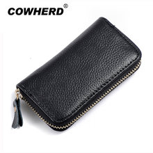 2018 Best Selling Men's Genuine Cow Leather Purse Car Key Wallets Fashion Women Housekeeper Holders Wholesale,ANS-CL-1003(China)