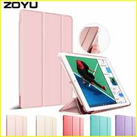 Case For IPad 9 7 Inch Soft Edge 2017 ZOYU PU Leather Ultra Slim Light Weight