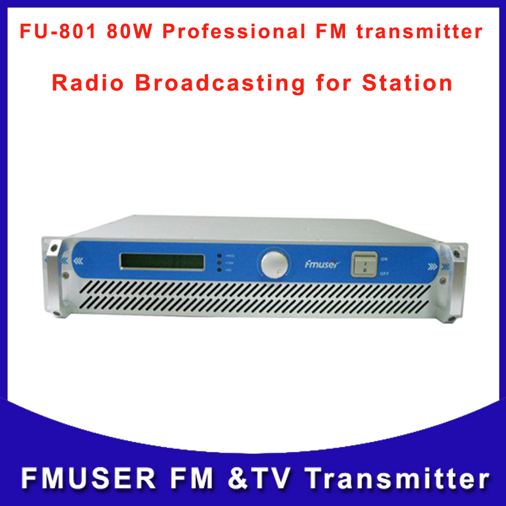 Fmuser CZH FSN-80W 80 Watts FM Radio broadcast Transmitter Wireless Campus  Online for School