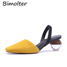 Bimolter Sheep Suede Shoes Back Strap Elegant Sandals Fashion Sweet Women Girl Casual Summer Footwear LSYA005