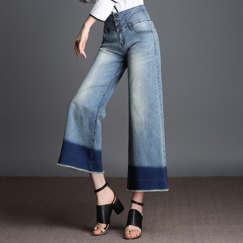 FOKINOFE High Waist Gradient Color Wide Leg Rough Selvedge Jeans 2017 Tassels Straight Jeans Plus