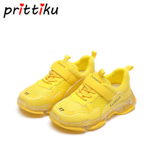 Luminous Sneakers Shoes Trainers Children Yellow Girls Boys School Casual Little/big