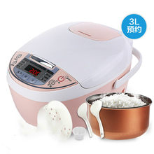 3018Q Small mini Rice cooker Smart 6 Home 5 Authentic 4 Fully automatic 1-2-3 people(China)