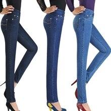 Новое прибытие женщин высокой талии джинсы Эластичные брюки джинсовые плюс размер 6XL Случайные брюки