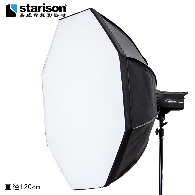 umbrella softbox studio photo photo light box Studio flash photography light jinbei 120cm u2 hylow octagonal softbox no00dc photo flash light photo studio flash jinbei studio flash 600w 3pieces photography light softbox studio set light bulb cd50