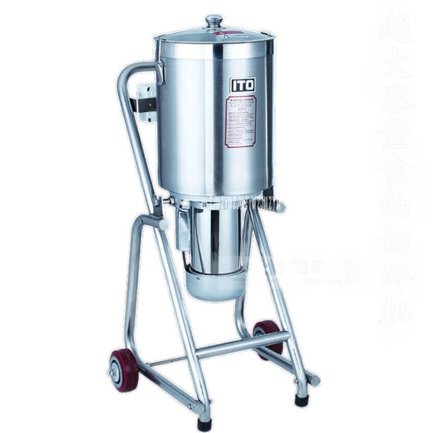 QS832 32L Comercial Processador de Alimentos; 110 V/220 V Aço Inoxidável Frito de Carne Legumes Fatiador Cortador De Processadores de Alimentos 1400r/min