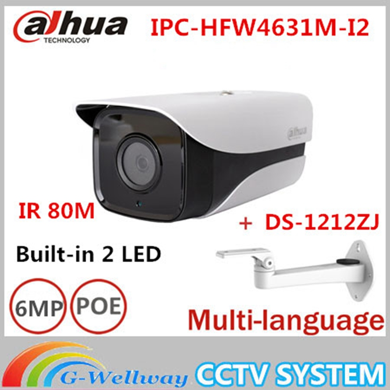 ahua 6MP POE IP Camera IPC-HFW4631M-I2 IP67 IR 80M H.265 WDR ONVIF Infrated CMOS Night Vision Outdoor Bullet CCTV camera dahua 6mp poe ip camera ipc hfw4631m i2 ip67 ir 80m h 265 wdr onvif outdoor came