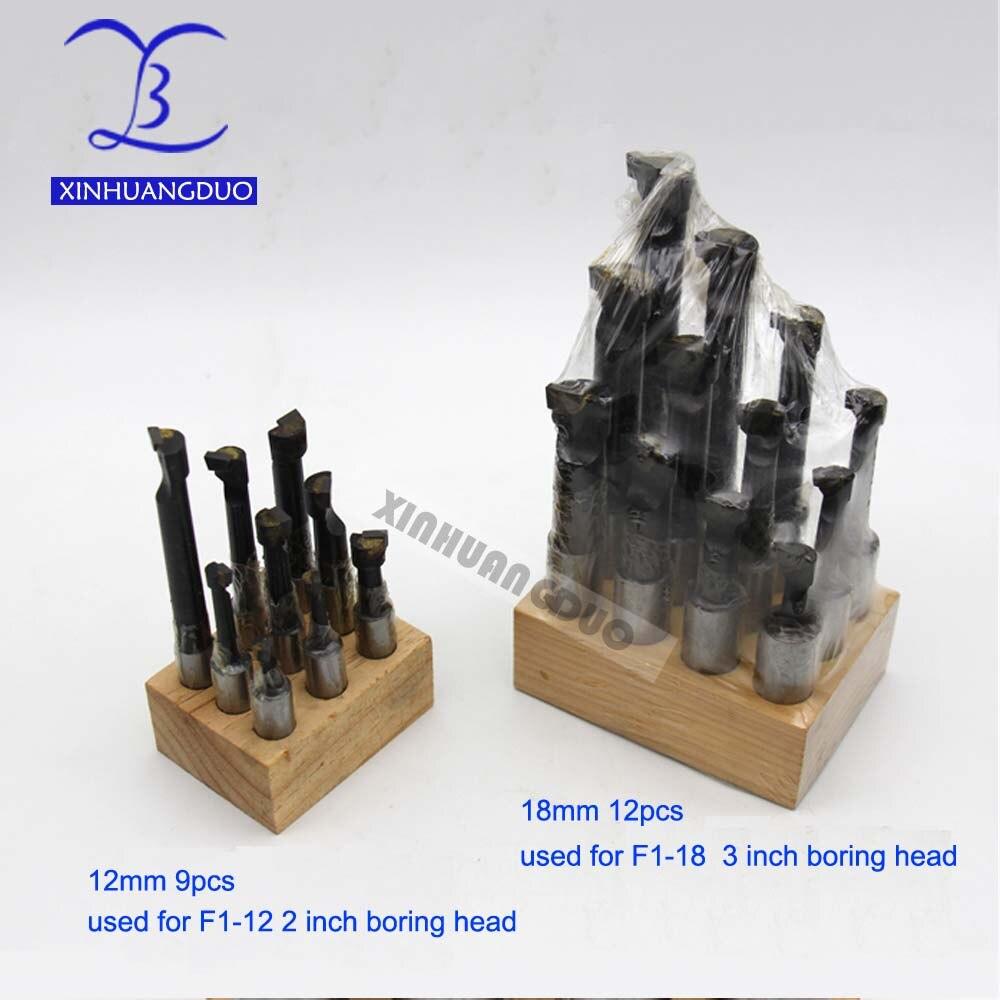 12 Piece Metric 16MM Shank Carbide Tipped Boring BAR Set