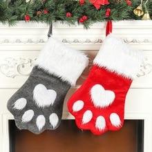 Christmas Plush Stockings Cute Dog Claw Shape Socks Christmas Gift Bag Home Deco