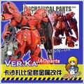 JAOparts Suíte Remontagem de Peças Mecânicas para MG 1/100 MSN-04 Sazabi Ver. Ka modelo Mobile Suit Gundam brinquedos dos miúdos