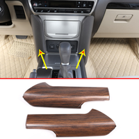 Pine Wood Grain For Toyota Land Cruiser Prado FJ150 150 2018 ABS Center Console Side Decoration Panel Cover Trim Accessories