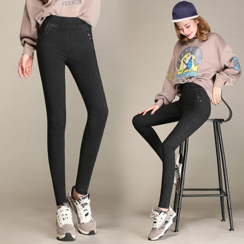 Online Get Cheap High Waisted Jeans for Women -Aliexpress.com