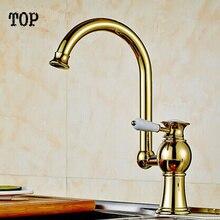 Ванная комната золотое покрытие kitcen кран одной ручкой на одно отверстие раковины смеситель античная Золотой кухонный смеситель водопроводной воды горячей и холодной