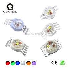RGB RGBW RGBWY RGBWYV высокомощный светодиодный чип 3 Вт 4 Вт 15 Вт 18 Вт красочный DIY Литье светодиодный источник света для сцены 4pin 6pin 8pin 10pin 12pin