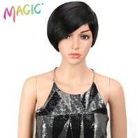 """Cheveux magiques 12 """"perruques synthétiques pour les femmes noires courtes droites pour les femmes noires afro-américaines 3 couleurs Ombre Blonde perruque"""