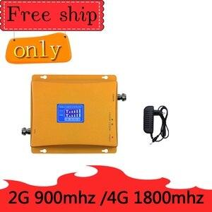 Image 1 - TFX BOOSTER GSM 900 DCS LTE 1800 (الفرقة 3) 4G الهاتف المحمول إشارة الداعم المزدوج الفرقة 2G 4G الهاتف المحمول مكبر الصوت