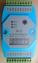 18B20 temperature acquisition module inspection table MODBUS shows RTU LED protocol more than and 485 machine network communicat(China)