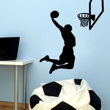 цена на Free shiping diy Vinyl Removable Sports Wall Stickers NBA Basketball Player Sports Fan Wall Stickers Home Decor Decals