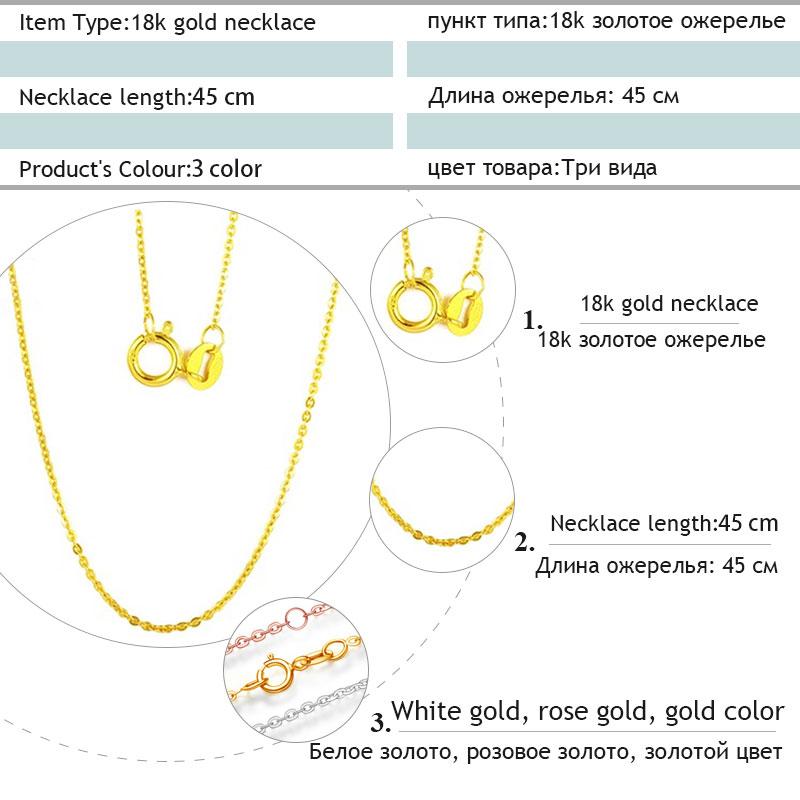NIMF Echt 18 K Wit Geel Gouden Ketting 18 inches au750 Kostprijs - Fijne sieraden - Foto 3