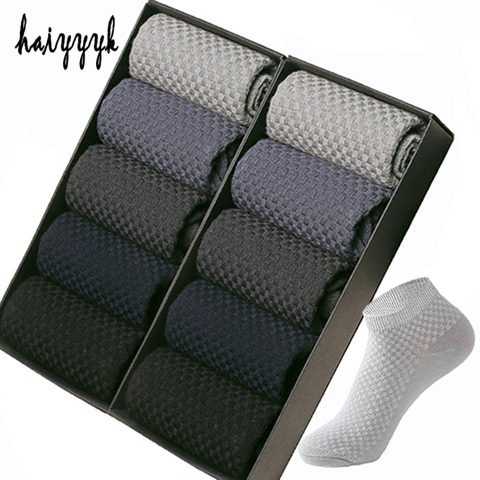 10 Pairs/Lot Bamboo Fiber Socks Men New Casual Business Anti-Bacterial Deodorant Breatheable Man Short Sock For Men