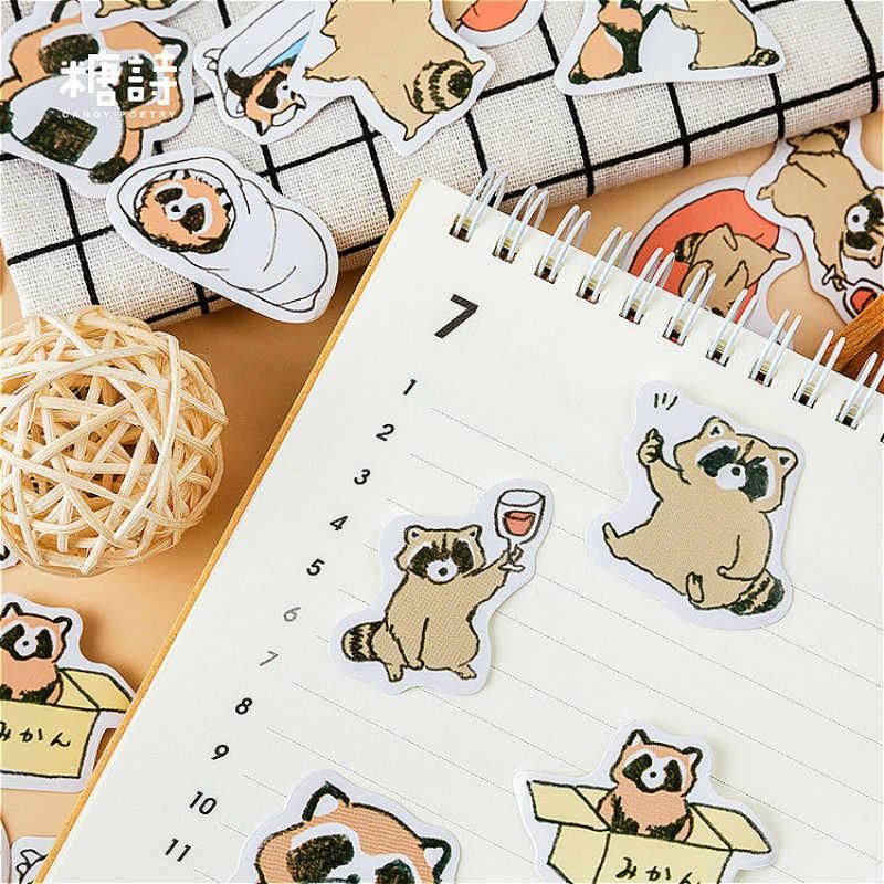 45 teile/paket Cute Waschbär Schreibwaren Aufkleber Dekorative Aufkleber Adhesive Aufkleber DIY Dekoration Tagebuch Kinder Geschenk