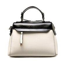 Crossbody Bags For Women Genuine Leather Messenger Bag Totes New Brand 2016 Satchels Handbag