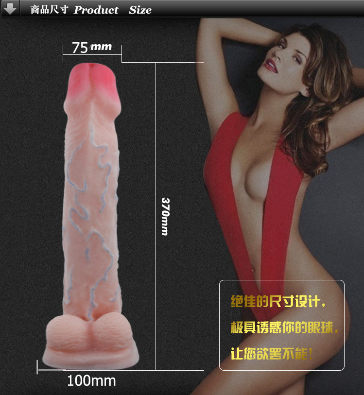 Big dildo huge